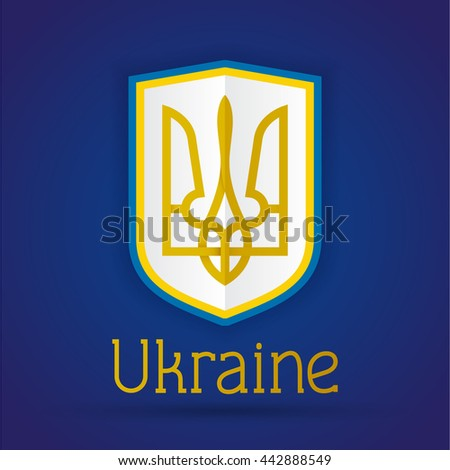 Ukrainian coat of arms. Emblem of Ukraine on the shield. Trident