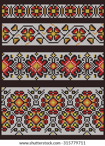 Ukrainian Embroidery Cross Stitch Ornament