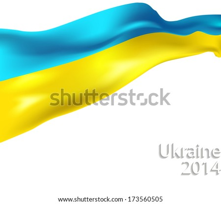 Ukrainian flag on wind, vector file