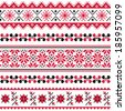Ukrainian, Slavic folk emboidery pattern or print  - stock photo