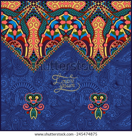 ultramarine oriental decorative template for greeting card or wedding invitation in a folk style, you can place your text in the empty place, vector illustration - stock vector