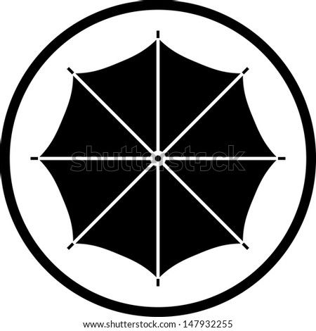 Umbrella vector icon  - stock vector