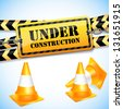 Under construction page. Vector background. - stock vector
