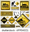 Under construction signs - stock photo
