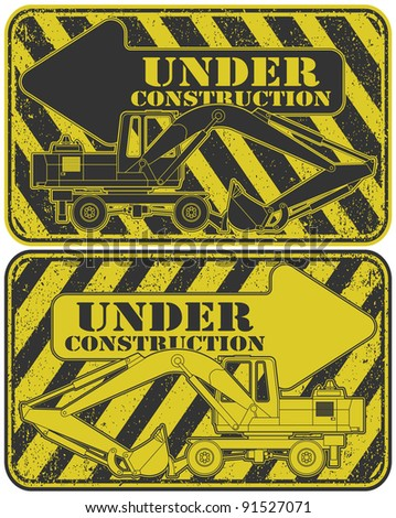 Under construction stamp - stock vector