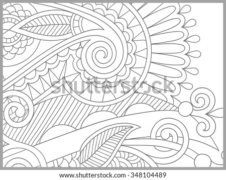 Shells stock vector 53682766 shutterstock for Unique coloring pages for adults