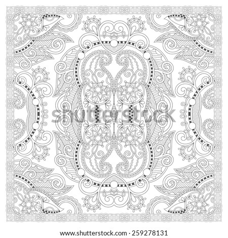 unique coloring book square page for adults - floral authentic carpet design, joy to older children and adult colorists, who like line art and creation, vector illustration - stock vector