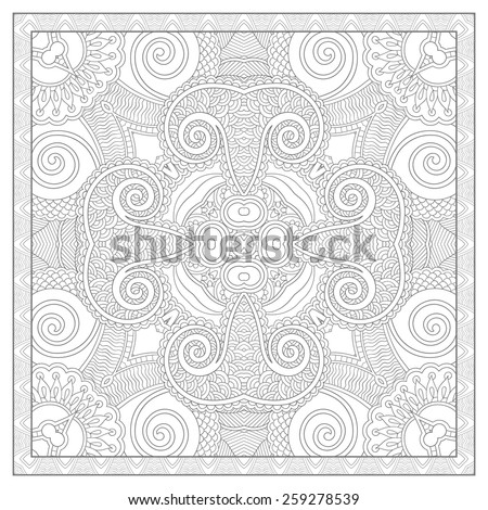 Unique Coloring Book Square Page Adults Stock Illustration 303196841