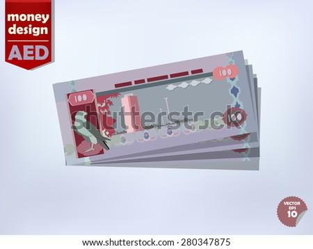 United Arab Emirates dirham money paper vector design, United Arab Emirates money concept - stock vector