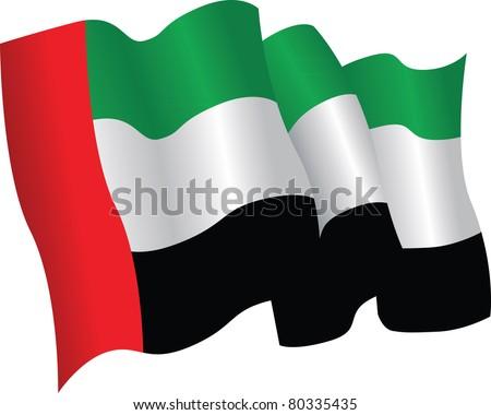 united arab emirates flag - stock vector
