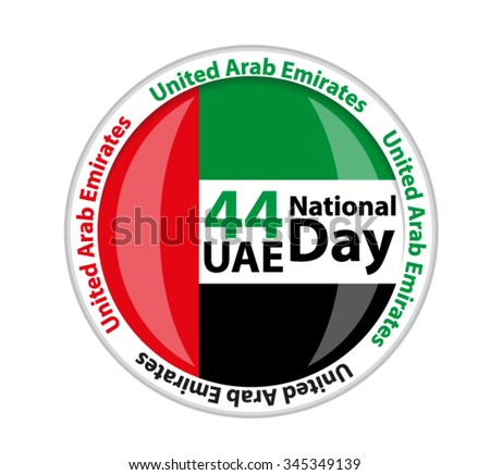United Arab Emirates flag isolated on a background 2nd December Spirit of the union 44 National Day UAE