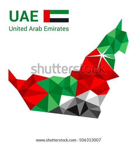 United Arab Emirates Flag Map Polygonal Stock Vector (Royalty Free ...