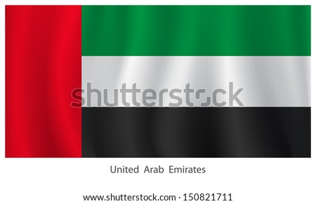 United Arab Emirates flag with title - stock vector