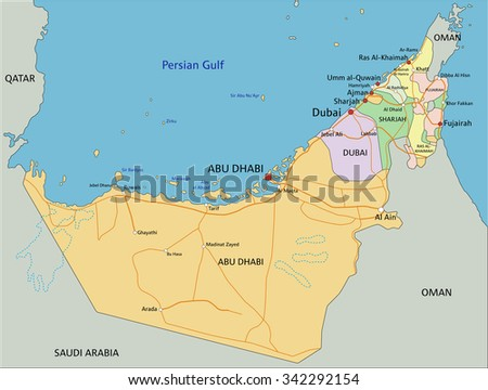 United Arab Emirates Highly Detailed Editable Stock Vector 342292154