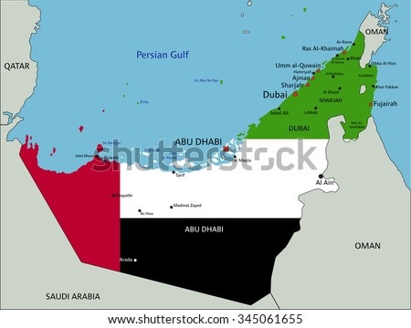 United Arab Emirates Map Stock Images RoyaltyFree Images - Uae map
