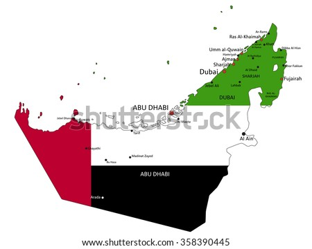 United Arab Emirates highly detailed political map with national flag isolated on white background. - stock vector