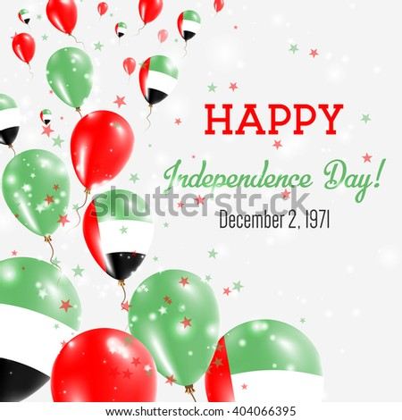 United Arab Emirates Independence Day Greeting Card. Flying Balloons in Emirian National Colors. Happy Independence Day United Arab Emirates Vector Illustration.