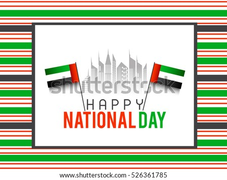 United Arab Emirates National Day.Poster or Banner.