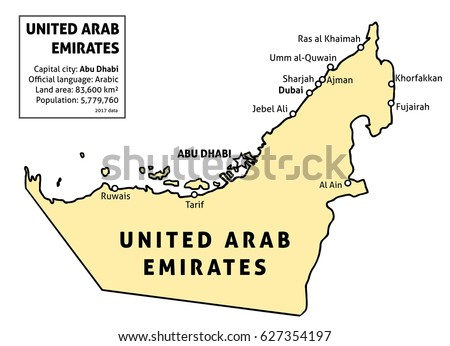 united arab emirates uae map outline vector country map with main cities and