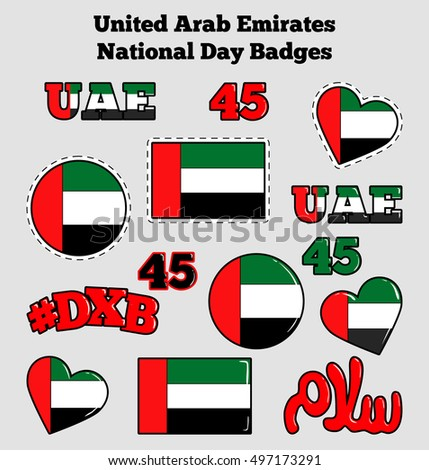 United arab emirates uae 45 national day set of stickers patch badges with flag colors