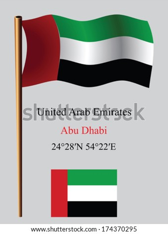 united arab emirates wavy flag and coordinates against gray background, vector art illustration, image contains transparency - stock vector