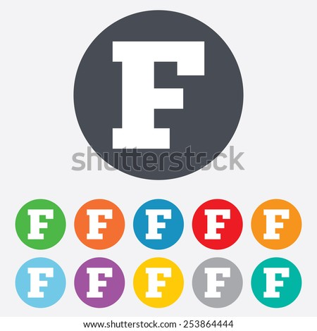Uppercase Letter F Icon Capital Character Stock Vector 2018