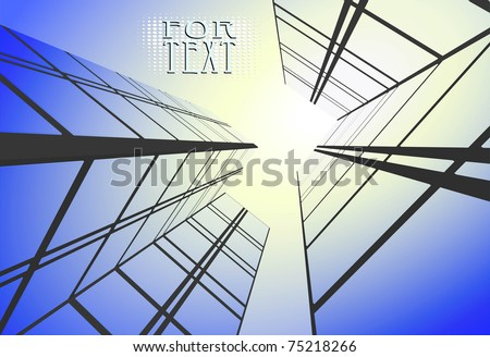 Urban abstract architecture - stock vector