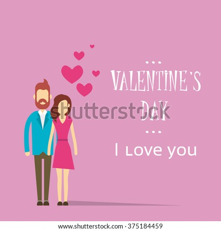Valentine Day Holiday Silhouette Couple Lovers Embrace Heart Shape Flat Vector Illustration - stock vector