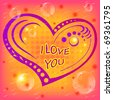 Valentine heart, beautiful vector love symbol, eps10 - stock