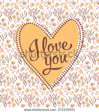 valentine I Love You Vector Lettering stylish text. - stock vector
