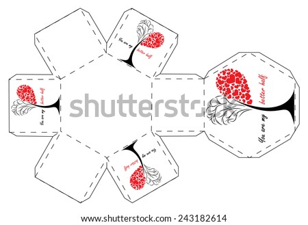 Valentines Day Gift Box Template Stock Vector 243182614 - Shutterstock