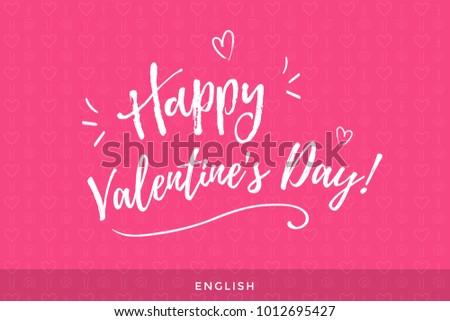 Valentines day international greeting lettering english stock photo valentines day international greeting lettering in english language hand crafted insignia words of love m4hsunfo