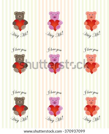 Valentine's Day Lettering Greeting Card/teddy bear