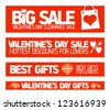 Valentine's day sale banners collection.. - stock vector