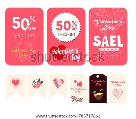 Valentines Day Birthday Cards Invitations Vector Stock Vector