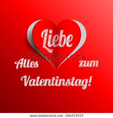 Paper Heart Valentines Day Card Can Vector 367622726 – German Valentines Day Cards