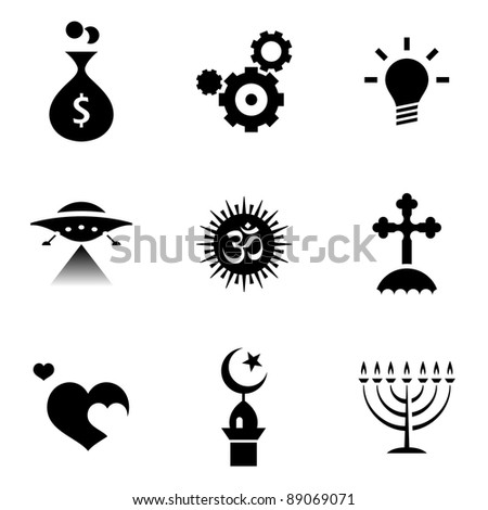 various black icons on white - stock vector