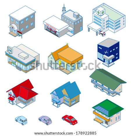 Various building / Solid figure - stock vector