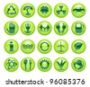 Various icon set - stock vector