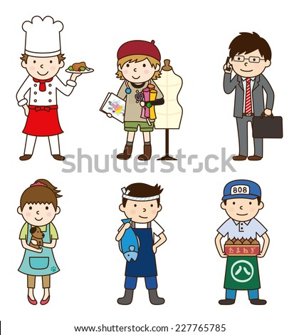Various occupations / set 3 - stock vector