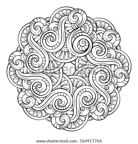 Vector Abstract Black White Mandala Pattern Stock Vector