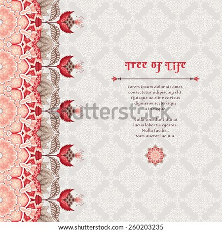 Vector abstract card with border. Ornament with fantastic flowers and leaves. Simple delicate ornament. Motives of ancient Indian fabrics. Tree of Life collection. Place for your text.  - stock vector