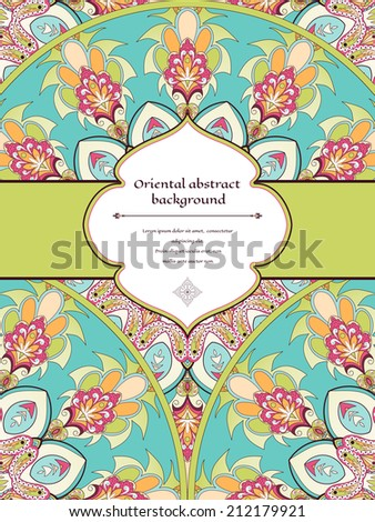 Vector abstract card with oriental floral round pattern. Simple delicate ornament. Figured frame for your text.  - stock vector