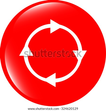 vector abstract circles lines (arrows) on web glossy icon (button) - stock vector
