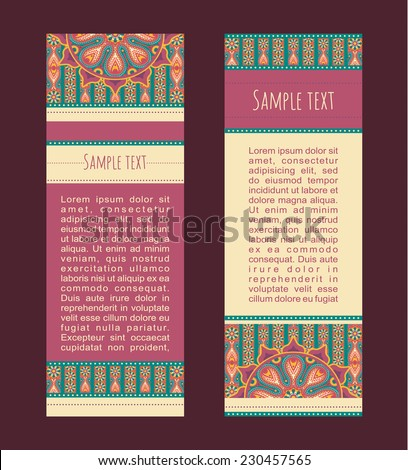 Vector abstract colorful background. Set of ornamental banners with traditional orient mandala. Cards with aztec sun symbol - stock vector