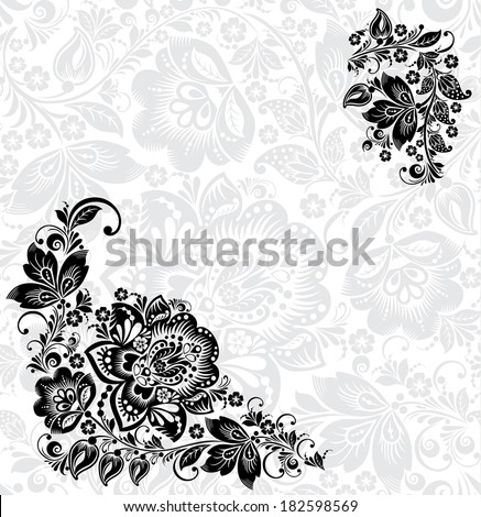 Vector abstract floral design elements in russian traditional ornament.  And seamless pattern. Hohloma. - stock vector