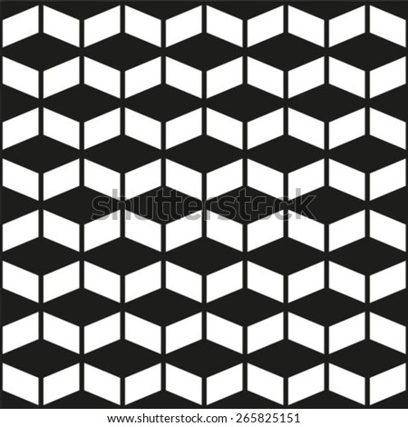 Vector abstract geometric background.  - stock vector
