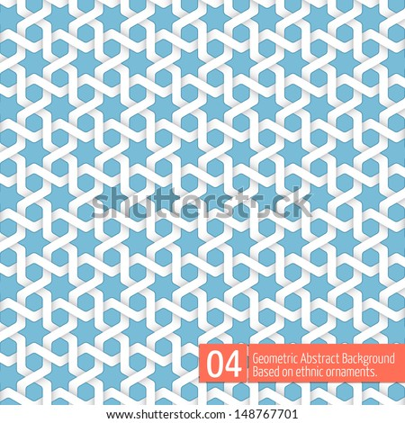 Vector abstract geometric background. Based on ethnic ornaments. Intertwined paper stripes. Elegant background for cards, invitations etc. #04 - stock vector