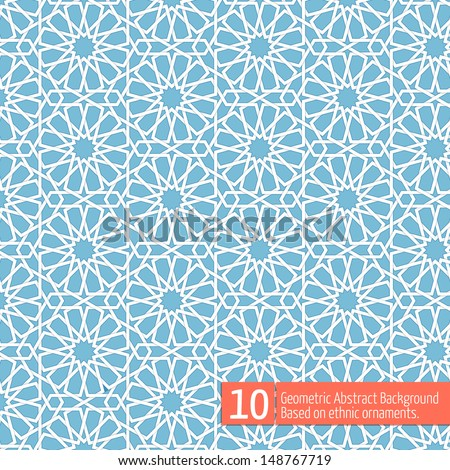 Vector abstract geometric background. Based on ethnic ornaments. Intertwined paper stripes. Elegant background for cards, invitations etc. #10 - stock vector