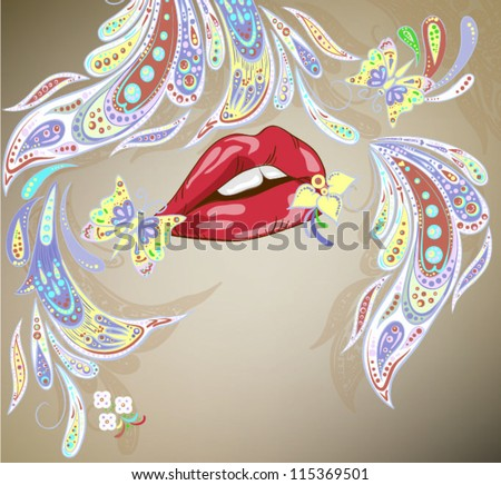Vector abstract illustration with elements of wings of a fantastic bird. - stock vector